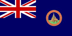 British Ceylon flag