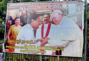Billboards of Mahinda and the Pope