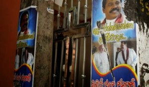 Election billboards of Mahinda and the pope