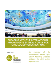 Engaging with the International Human Rights System, August 2016